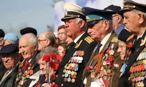 Льготы для военных пенсионеров