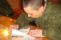 Подача рапорта командиру части