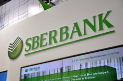 Оформление военной ипотеки в Сбербанке