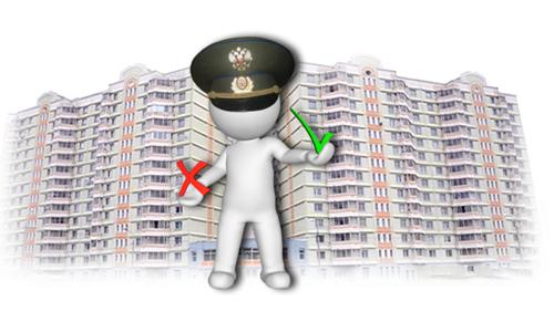 Право на получение ипотеки для военнослужащих
