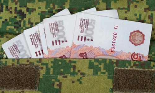 Премии для военнослужащих