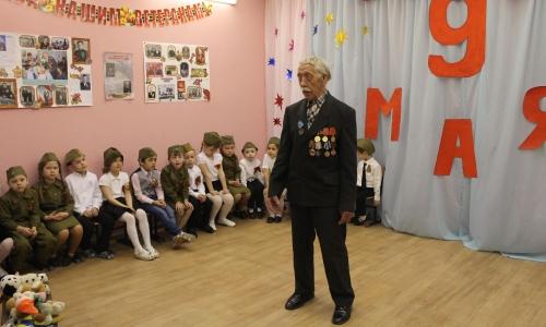 Льготы на детский сад ветеранам боевых действий