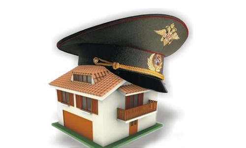 Предоставление ипотеки для военнослужащих