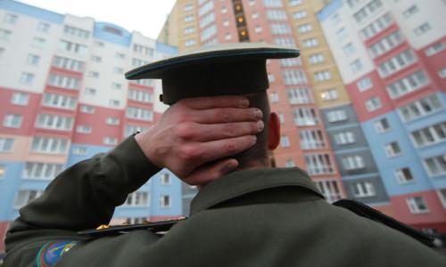 Отказ от военного жилья
