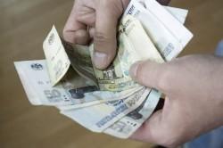 Получение стандартной пенсии