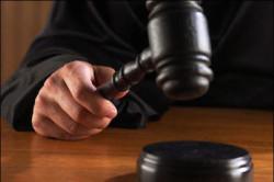Лишение пенсии по суду