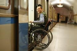 Гарантии при инвалидности