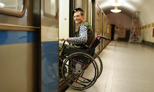 Пенсия по инвалидности для военных