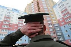 Выбор застройщика по военной ипотеке