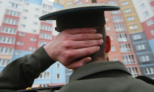 Право военнослужащих на приватизацию жилья