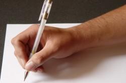 Подача заявления на получение жилья