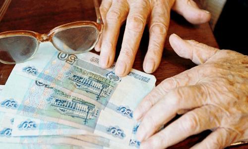 Начисление пенсии 1967 и старше