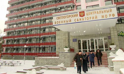 Санаторно курортное лечение военных пенсионеров от военкомата