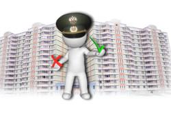 Право на получение жилищной субсидии для военнослужащих