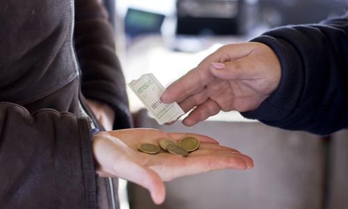 Кредитная карта для пенсионеров в московском кредитном банке