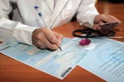 Больничный лист для оформления декретного отпуска