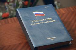 Конституция, регулирующая трудовые отношения