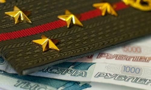 Выплаты пенсии военным пенсионерам