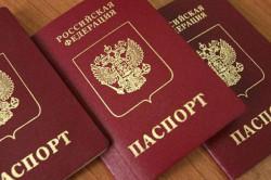 Паспорт для оформления военной пенсии