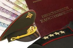 Пенсионное удостоверение для военных