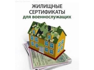 Кредит для пенсионеров москве приватбанк онлайн