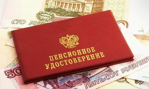 Какой банк дает кредит пенсионерам в белгороде