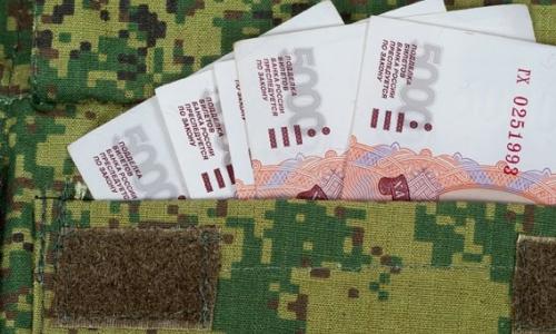 Заработная плата военнослужащего по контракту