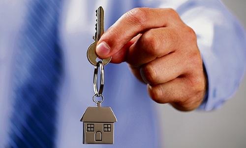 Приобретение нового жилья